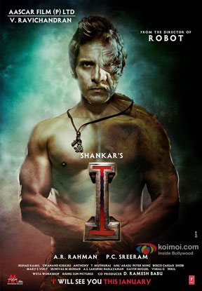 I-Movie-Review