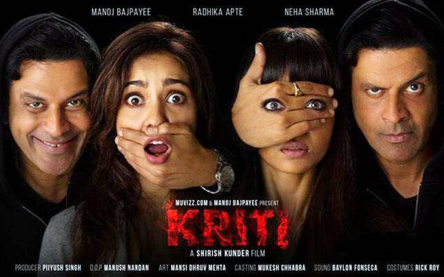 kriti-review-story-fb_647_062316015042