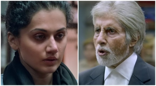 pink-trailer-amitabh-taapsee-759