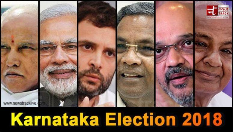 karnataka-electionn-2018_5af68239694ad_5af6b9d6d6762